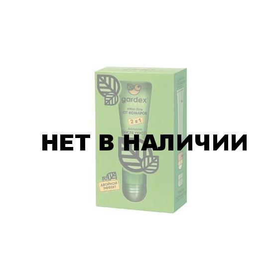 Крем-гель Gardex Family 2в1 от комаров+бальзам после укусов 25мл