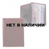 Обложка для автодокументов Befler Classic из натуральной кожи коньяк BV.25.-1