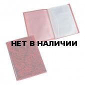 Обложка для автодокументов Befler Гипюр из натуральной кожи красная BV.38.-1