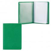 Обложка для автодокументов Fabula Every Day из натуральной кожи зеленая BV.53.FP