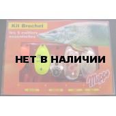 Набор вращ. блесен MEPPS Kit Brochet 5 шт.