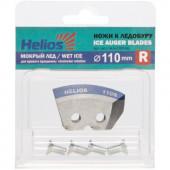 Ножи для лодобура Helios 110R полукруглые, мокрый лед, правое вращение NLH-110R.ML