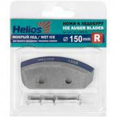 Ножи для ледобура Helios 150R полукруглые, мокрый лед, правое вращение NLH-150R.ML