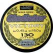 Рыболовная леска Gladiator Victory 150м 0,16