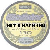 Рыболовная леска Gladiator Victory 150м 0,4