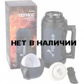 Термос Тонар 1,4 л HS.TM-041