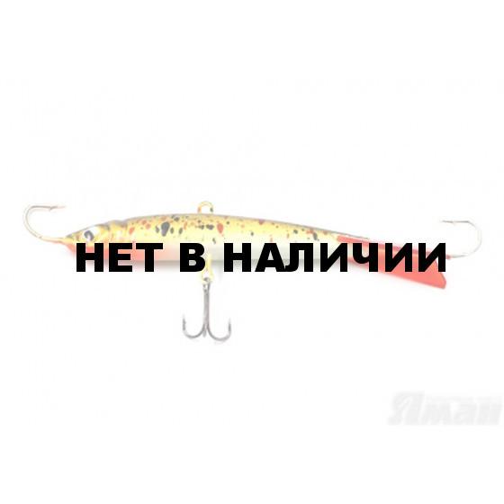 Балансир ЯМАН Амур, 9 см, 41 г, цвет 14 Я-БР126