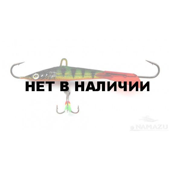 Балансир Namazu Under-Pilot свинец, р.40мм, 8г, цвет 29 N-BUP-4029