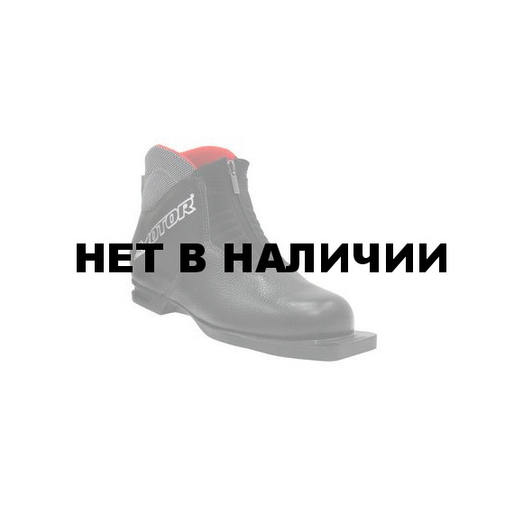 Ботинки лыжные Motor Classic (кожа, клапан)