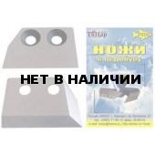 Комплект ножей к ледобуру ЛР-100