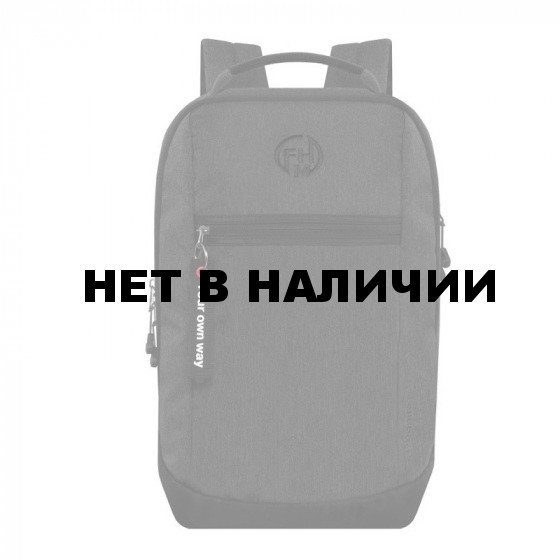 Рюкзак FHM Urbanite 20 л серый