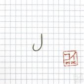 Крючок Koi J-Trout № 8, BN (10 шт.) KH8381-8BN