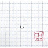 Крючок Koi Roach 2BH № 12, BN (10 шт.) KH8441-12BN
