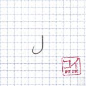 Крючок Koi Trout Hook № 10, BN (10 шт.) KH8501-10BN