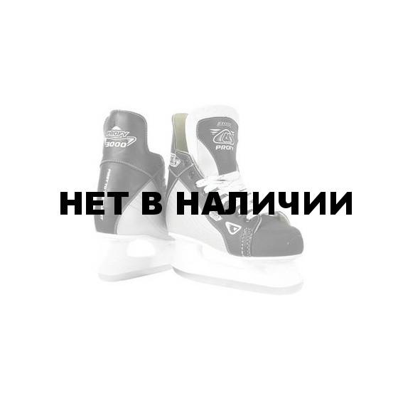 Коньки хоккейные СК Profy 3000
