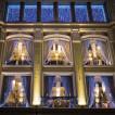 Уличная светодиодная гирлянда (холодный свет) Vegas Занавес 96 LED, 6 нитей, 1х2 м, 24V 55019