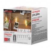Светодиодная гирлянда для дома (теплый свет) Vegas Прищепки 20 LED, 3 м, на батарейках, пульт 55117