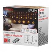 Светодиодная гирлянда (теплый свет) Vegas Бахрома 138 LED 12 нитей на батарейках, пульт 55134