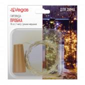 Светодиодная гирлянда для дома (теплый свет) Vegas Пробка 10 LED 1 м на батарейках 55128