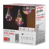 Светодиодная гирлянда для дома (мультиколор) Vegas Ретро лампы 60 LED 1,8 м таймер, пульт 55133