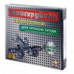 Конструктор металлический Десятое Королевство Для уроков труда №2, 290 элементов 00842