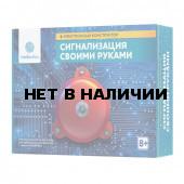 Электронный конструктор Intellectico Сигнализация своими руками 1006