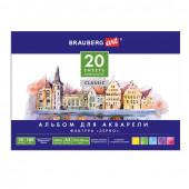 Альбом для акварели А3 Brauberg Art Classic 20 листов, 180 г/м2, крупное зерно 128964