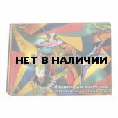 Цветной картон А3 Palazzo Калейдоскоп 20 листов, 200г/м2 ПК/3