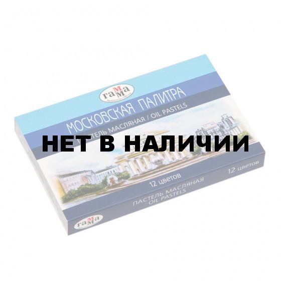 Пастель масляная Гамма Московская палитра 12 цветов круглое сечение 0.60.К012.100
