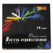 Пастель сухая художественная Спектр Северное сияние 24 цвета квадратное сечение 06С-406