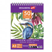 Скетчбук 145х205 мм Brauberg Art Debut 50 листов, 100 г/м2 110987