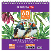Скетчбук 190х190 мм Brauberg Art Debut 60 листов, 100 г/м2 110998