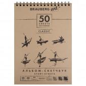 Скетчбук 210х297 мм Brauberg Art Classic 50 листов, 80 г/м2, крафт бумага 128954