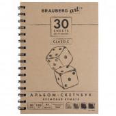 Скетчбук 148х210 мм Brauberg Art Classic 30 листов, 150 г/м2, слоновая кость 128948