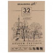 Скетчбук 148х210 мм Brauberg Art Classic 32 листа, 150 г/м2, слоновая кость 128956