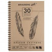 Скетчбук 210х297 мм Brauberg Art Classic 30 листов, 150 г/м2, слоновая кость 128947