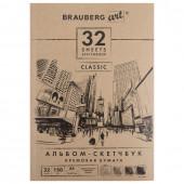 Скетчбук 210х297 мм Brauberg Art Classic 32 листа, 150 г/м2, слоновая кость 128955