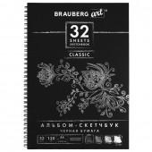 Скетчбук 210х297 мм Brauberg Art Classic 32 листа, 120 г/м2, черная бумага 128951