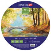 Холст грунтованный на картоне Brauberg Art Classic d40 см, хлопок, мелкое зерно 190624