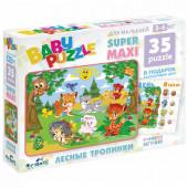 Пазл для малышей Origami Baby Puzzle Лесные тропинки 35 элементов 02854