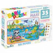 Пазл для малышей Origami Baby Puzzle На речке 35 элементов 02855