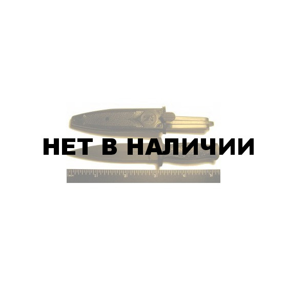 Кинжал КО сувенирный (Кизляр)