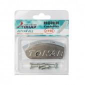 Ножи для ледобура Тонар Легкий лед 150L левое вращение NLL-150L.SL