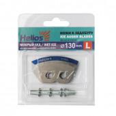 Ножи для ледобура Helios 130L полукруглые, мокрый лед, левое вращение NLH-130L.ML