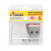 Ножи для ледобура Тонар Sport ЛР-080L левое вращение NLT-80L.SL.02