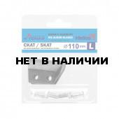 Ножи для ледобура Тонар Скат ЛР-110L левое вращение NLS-110L.SL