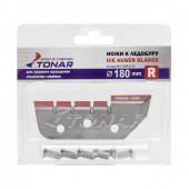 Ножи для ледобура Тонар LT-180R правое вращение NLT-180R.SL.02