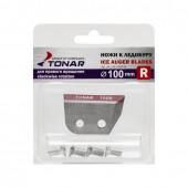 Ножи для ледобура Тонар ЛР-100R правое вращение NLT-100R.SL
