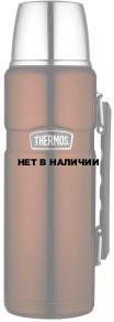 Термос Thermos SK-2010 1.2L Raspberry 890849