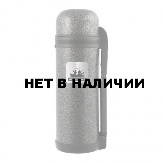 Термос Thermos HAMMP-1800-FH 1,8 л